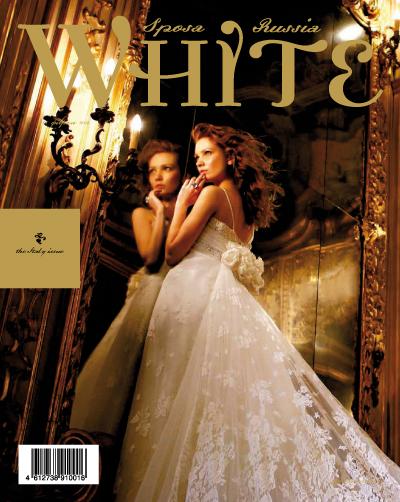 Riviste wedding - foto via www.whitemagazine.it